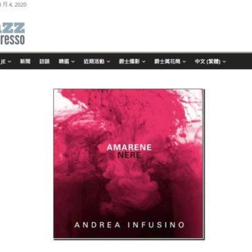 Amarene nere su JazzEspresso